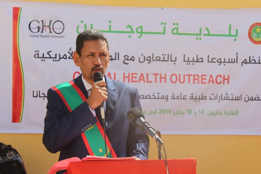 عمدة بلدية توجنين الدكتور محمد الأمين شعيب خلال نشاط سابق للبلدية (الأخبار - أرشيف)