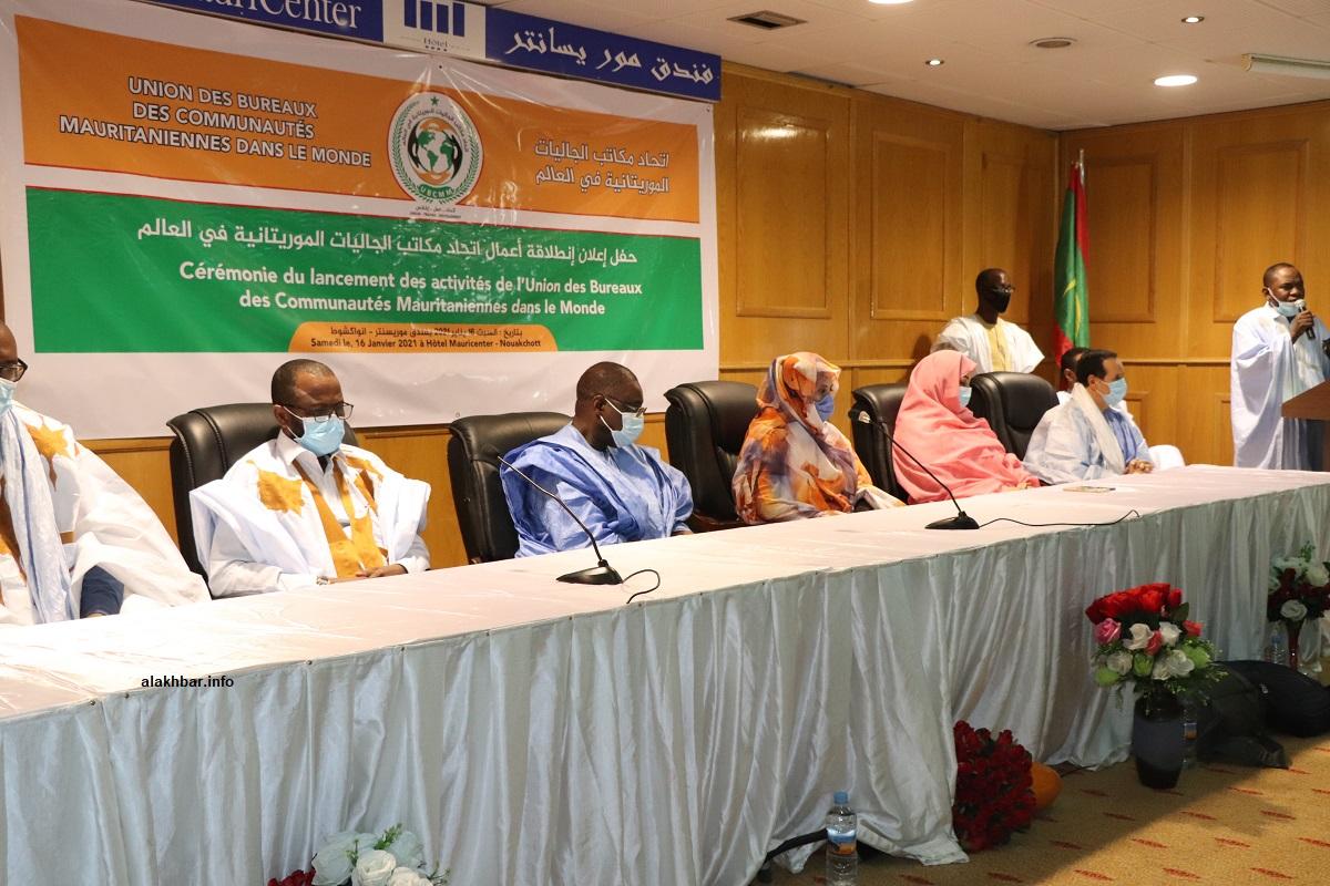 منصة حفل إعلان الاتحاد الجديد لمكاتب الجاليات الموريتانية حول العالم (الأخبار)