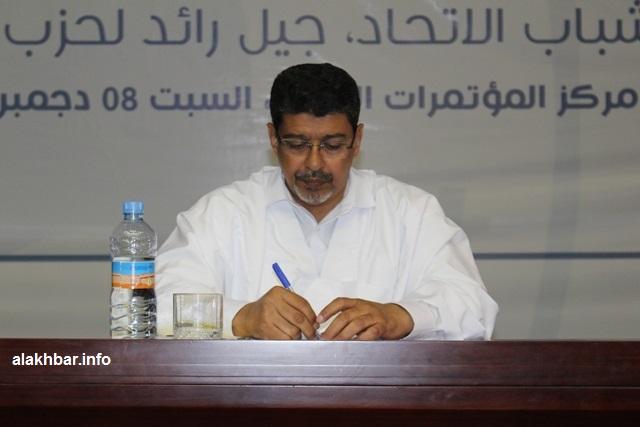 سيدي محمد ولد محم: الرئيس السابق لحزب الاتحاد من أجل الجمهورية
