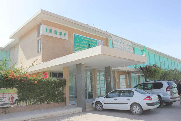 المعهد الوطني للبحوث في مجال الصحة العمومية