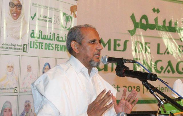 """رئيس حزب التجمع الوطني للإصلاح والتنمية """"تواصل"""" الدكتور محمد محمود ولد سييدي"""