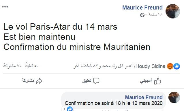 """مدير شركة """"بوين آفريك"""" موريس فريند أعلن عن تأكيد الحكومة الموريتانية لموعد الرحلة"""