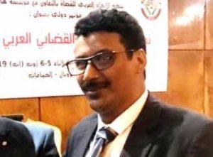 القاضي/ الشيخ خليل بومنّـ الأمين العام المساعد لاتحاد القضاة العرب