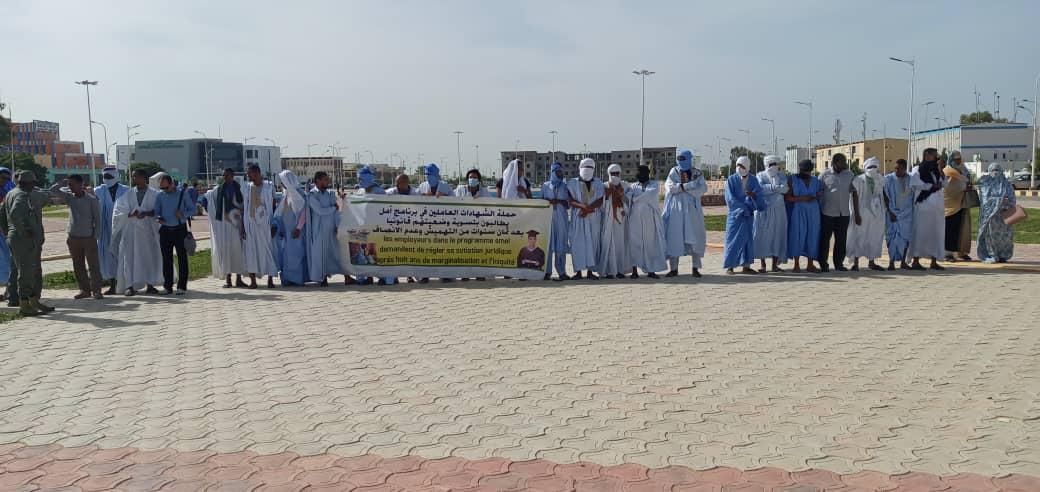 حملة الشهادات العاملين في