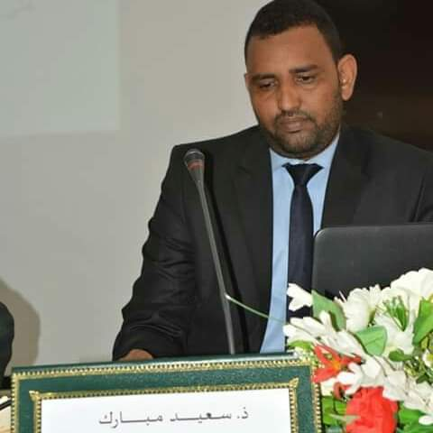 سعيد مبارك - مدير المجلة الموريتانية للإدارة والتنمية
