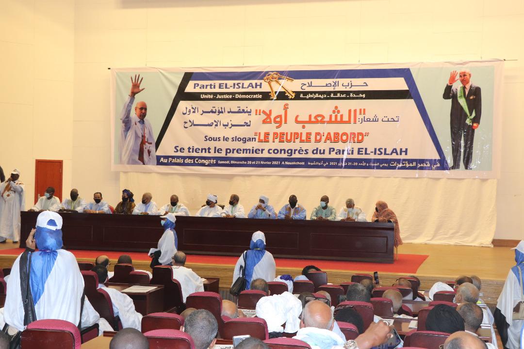 حزب الإصلاح خلال افتتاح مؤتمره فبراير المنصرم (الأخبار)