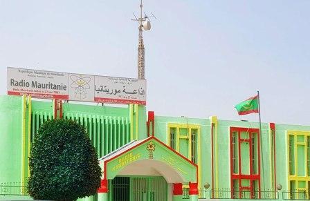 مبنى إذاعة موريتانيا