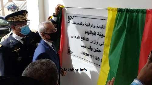 أزال الوزير اللوحة التذكارية لتدشين المركز/ الــأخبار