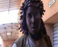 ٱليو ماهامار توري: قائد الشرطة الإسلامية السابق بغاو.