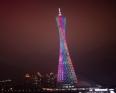 برج كانتون فير أشهر معالم الصين والمدينة بشكل خاص