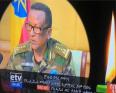 سيري ميكونين: رئيس أركان الجيش الإثيوبي