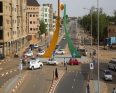 العاصمة النيجرية نيامي