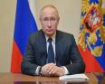 فلادمير بوتين: الرئيس الروسي