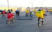 جانب من السباق أمس أثناء انطلاقته بمدينة نواذيبو/ تصوير الأخبار
