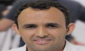 محمد عبد الله لحبيب