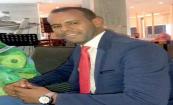 محمد الأمين محمد المامي - صحفي