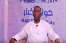 """المرشح الرئاسي بيرام الداه اعبيدي خلال مشاركته في برنامج """"حوار الأخبار"""""""