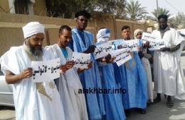 جانب من الوقفة التضامنية مع وزير الصحة في نواذيبو/ الأخبار