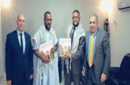 نقيب الصحفيين الموريتانيين والسفير الفلسطيني في موريتانيا