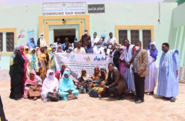 المشاركون في النشاط المقام بمباني بلدية دار النعيم في ولاية نواكشوط الشمالية