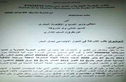 جانب من الرسالة التي بعث بها القباطنة والمهندسون لوزير الصيد/ الأخبار