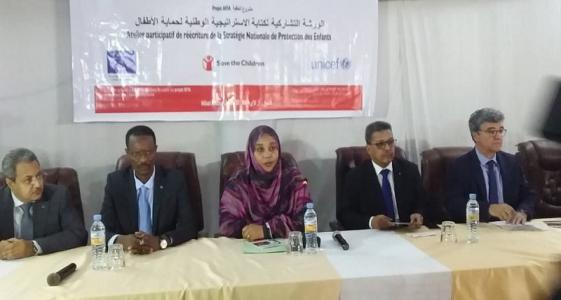 وزيرة الشؤون الاجتماعية المهندسة مريم بنت بلال خلال افتتاح الورشة اليوم الأربعاء