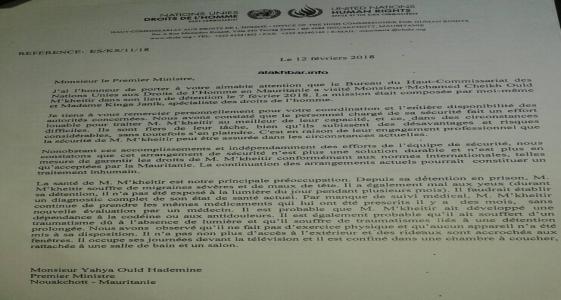 الصفحة الأولى من رسالة مكتب المفوضية العليا لدى الأمم المتحدة الخاص بحقوق الإنسان
