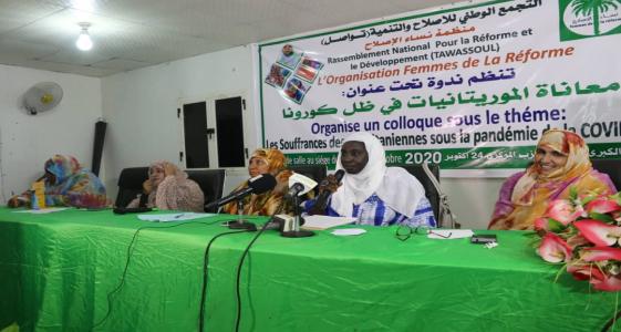 """منصة الندوة التي نظمت مساء أمس بمقر حزب """"تواصل"""" في نواكشوط"""