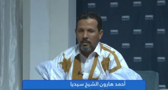 """المستشار السابق بوزارة العدل، ومنسق """"نداء الثامن سبتمبر"""" ِأحمد ولد هارون ولد الشيخ سيديا"""