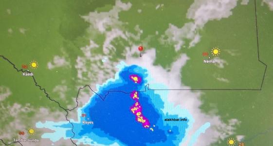 خارطة انتشار السحب الساعة: 11:00 وتوجد الإشارة عند مدينة العيون عاصمة ولاية الحوض الغربي