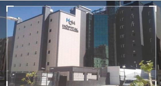 مستشفى الشهداء محمودي بمدينة تيزي وزو