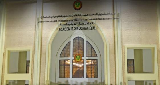 مبنى الأكاديمية الدبلوماسية قرب وزارة الخارجية