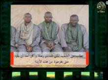 بعض الجنود الماليين المختطفين لدى جماعة نصرة الإسلام والمسلمين كما أظهرهم الشريط.