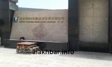 واجهة الشركة الصينية بولي هوندونغ في نواذيبو/الأخبار