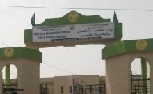 واجهة مبنى وزارة التعليم العالي والبحث العلمي الموريتانية ـ (الأخبار)
