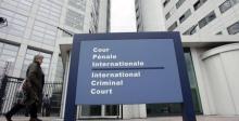 الجنايات الدولية توفد بعثة تحقيق إلى الغابون.