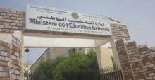 مدخل وزارة التهذيب بنواكشوط