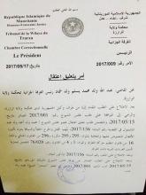 الصفحة الأولى من قرار الإفراج عن ولد غده (من صفحة المحامي ولد مولاي اعل)
