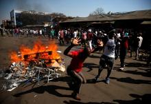 جانب من الاحتجاجات التي خرجت بهراري رفضا لنتائج الانتخابات.