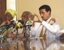 قادة حزب اتحاد قوى التقدم خلال مؤتمر صحفي سابق