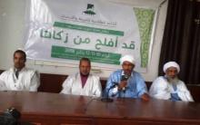 منصة افتتاح الحملة الدعوية التي تشمل عدة مؤسسات جامعية بنواكشوط