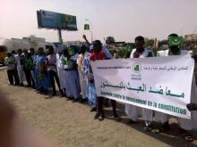 جانب من الوقفة الاحتجاجية اليوم في نواكشوط