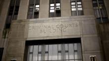مبنى محكمة نيويورك.