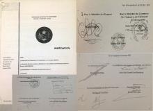 الصفحة الأولى من اتفاقية 2016، وتوقيعات اتفاقيات 2014 - 2015 - 2016