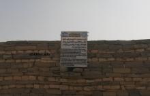 اليونيسكو صنفت مدينة تيشيت موقع تراث عالمي عام 1996