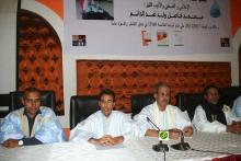 منصة الأمسية التأبينية للأديب والإعلامي الراحل محمد فاضل ولد عبد الدائم (وما)