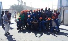 العمال خلال الوقفة الاحتجاجية (ازويرات انفو)