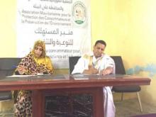 الدكتور الصيدلاني عبد الله ولد عبد العزيز خلال مشاركته في نشاط جمعية حماية المستهلك