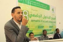 الأمين العام للاتحاد الوطني لطلبة موريتانيا حبيب الله ولد اكاه