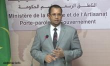 وزير الشؤون الإسلامية والتعليم الأصلي أحمد ولد اهل داوود ـ (الأخبار)